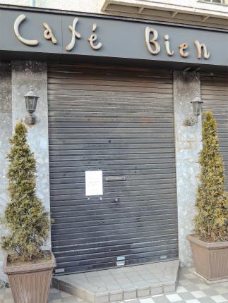 あざみ野のカフェ「カフェヴィアン」が、2月6日で閉店しました